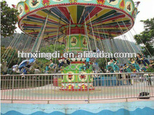 Colorfu!!! 48 seats flying chair rides kiddie rides for sale