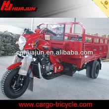 HUJU 250cc trike chopper three wheel motorcycle / three wheel gas scooters / three wheel bike for sale