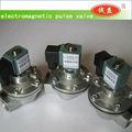 전자기 펄스 밸브( 중국에서 만든)