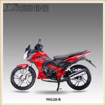 2013 newest model charming looks mini chopper bike