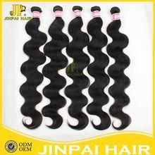 JP Hair charming hair 100 grams of brazilian hair
