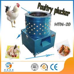 Hot!!!!! chicken plucker machine plucker chicken HTN-20 best price