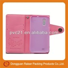 Hot sale new mobile phone cover for htc one m7
