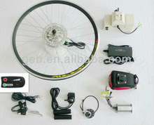 36V 250w ebike kit with battery
