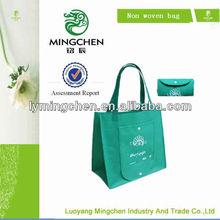 2013 New Foldable Bag / Folding Bag / Foldable Tote Bag For Promotion