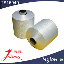 840D/140F,1260D/210F,1680D/280F,1890D/315F White color fabric suppliers pakistan manufacturers
