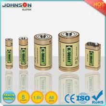 Hotsale K-watt 1.5v alkaline aaa aa battery adapter