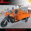 HUJU 150cc three wheel motor vehicle / pedal three wheels bike / trike three wheel motorcycle for sale