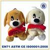 Fuzzy stuffed plush dogs play