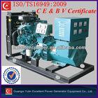 Yuchai small 15kw used diesel generator for sale
