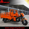 HUJU chinese motorcycle brands/motorcycle with sidecar/scooters cargo tricycle