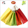 Pinted Decorative Handmade Paper Gift Bags with String