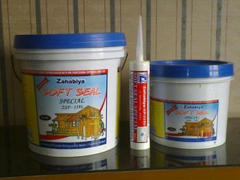 Zahabiya Soft Seal Special ZSP-1191 HVAC Duct Sealant