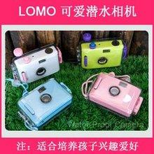 reusable 35mm film underwater camera lomo fun camera