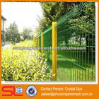 Hebei Factory Designs Manufacturer weld mesh fence panel,yard guard welded wire fence