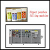 Super quality best sell resealable doypack packing machine