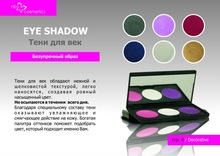 eye shadow 3 in 1 la core