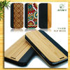 unique design wooden cell phone case for samsung galaxy s4 s3