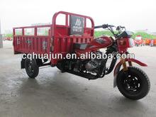 150cc three wheel motorcycle/ cng 4 stroke rickshaw for pakistan market