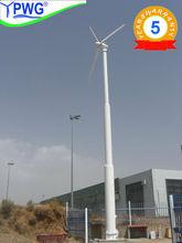 10KW DC 240V 10kw wind turbine generator