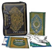 Holy Quran Digital Reader Pen - KDN Approval