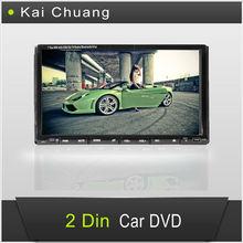 2din 7 inch Car Radio Navigation System DVD Player