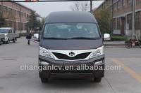 CHANA G501 city logistics van