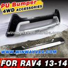 TOYOTA RAV4 FRONT REAR BUMPER GUARD RAV4 2013 2014