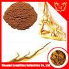 Natural tongkat ali pure extract,tongkat ali pure extract 100:1,Tongkat Ali