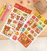 new cute bear rilakkuma stickers