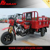HUJU 250cc three wheeled tricycle / new three wheel tricycle / motorcycle three wheels for sale