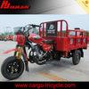 HUJU 250cc three wheeled tricycle / new three wheel tricycle / motorcycle three wheels for sale