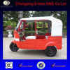 Design from New Bajaj 150CC three wheel motorcycle/tricycle