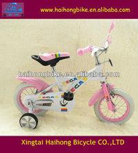 OEM Fair China four wheel bicycle /mini bike for sale