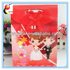wedding festive paper flip bag with bowknot