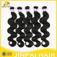JP Hair supreme human hair 4 pieces africa remy hair weave