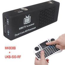 Dual Core Android 4.1 set top box MK808B MINI PC Player 1GB 8GB Stable WIFI + Rii i8 Wireless MINI Keyboard with Touchpad