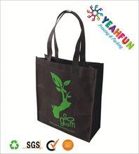 Hot selling pp nonwoven matt laminated bag