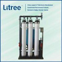 Chinese Leading Brand Pure Water Machine