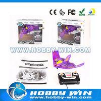 2CH IR electric Glider - B2 Phantom rc glider fiberglass