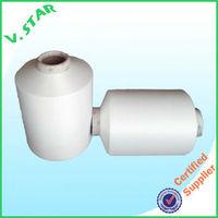 40D/12F/1 S+Z nylon 6 DTY yarn