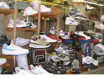 used shoe