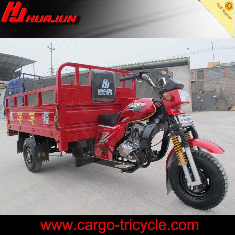 china heavy bikes/three wheel motorcycle for pakistan market