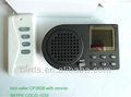 المستدعي الطيور cp-360b; المستدعي الالكترونية الطيور; الطيور الصوت mp3 التنزيلات