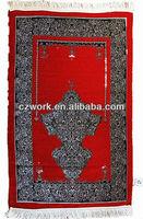 100%chenille jacquard woven Muslim prayer rug mat