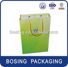food gifts paper bag, cake paper carrier bag