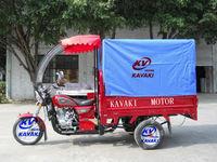 economic cargo tricycle/cheap tricycle(KAVAKI MOTOR trustworthy,Big power,High quality)