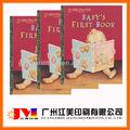 صور ملونة رخيصة كتاب الطفل الناعمة