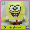 HI CE Hot sale yellow spongbob minion plush toy child toy
