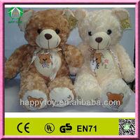HI EN71 Valentines Gift teddy bear plush stuffy toy